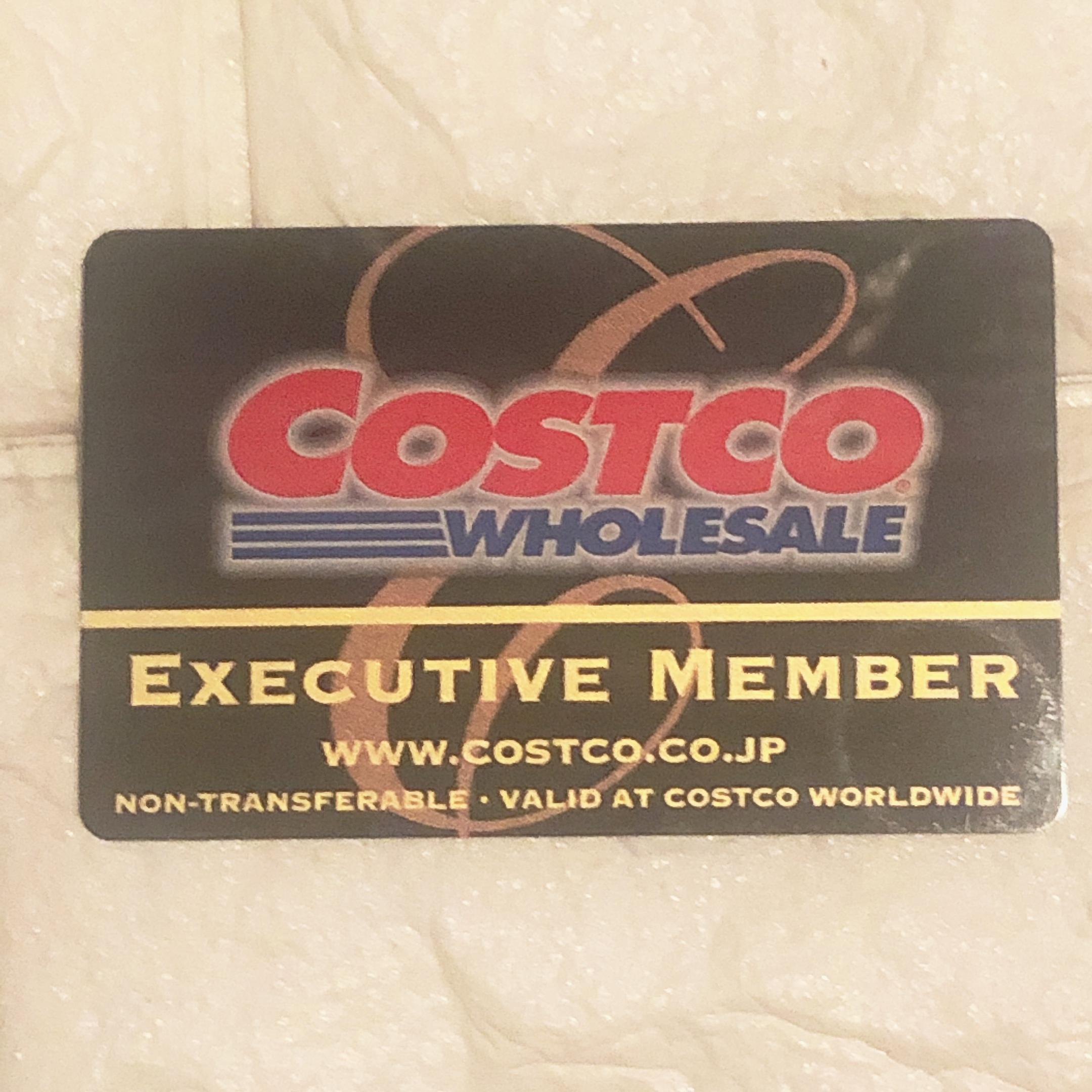 コストコ 法人 会員